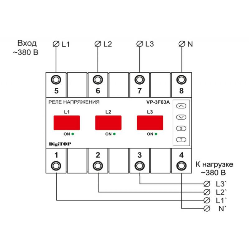 Схема подключения трехфазного реле Диджитоп
